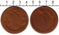 Изображение Монеты 1762 – 1796 Екатерина II 5 копеек 1767 Медь VF