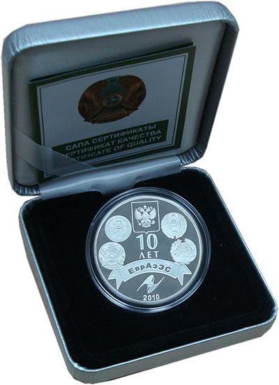 Изображение Подарочные монеты Казахстан 10 лет ЕврАзЭС 2010 Серебро Proof
