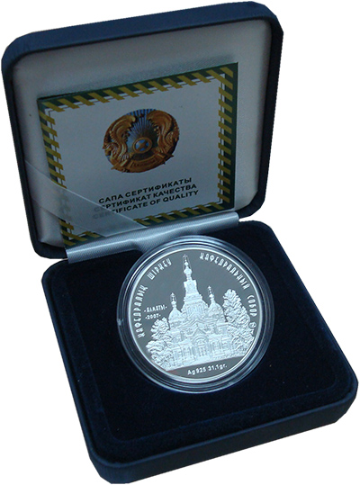 Изображение Подарочные монеты Казахстан 500 тенге 2007 Серебро Proof Серия «Мечети и собо