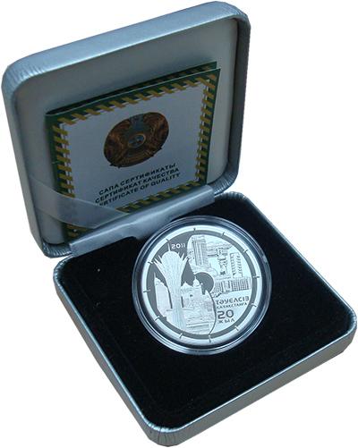 Изображение Подарочные монеты Казахстан 500 тенге 2011 Серебро Proof- 20 лет Независимости