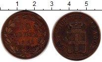Изображение Монеты Греция 10 лепт 1831 Медь VF