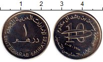 Изображение Монеты ОАЭ 1 дирхам 2007 Медно-никель UNC- 10 - летие  Премии