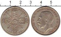 Изображение Монеты Великобритания 1 флорин 1922 Серебро XF