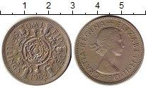 Изображение Монеты Великобритания 2 шиллинга 1962 Медно-никель XF