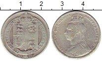 Изображение Монеты Великобритания 1 шиллинг 1889 Серебро VF