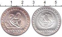 Изображение Монеты Мексика 25 песо 1992 Серебро UNC- KM#554
