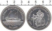 Изображение Монеты Исландия 500 крон 1986 Серебро UNC- 100 лет исландским б