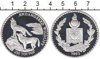 Изображение Монеты Монголия 250 тугриков 1993 Серебро Proof Сохранение животного