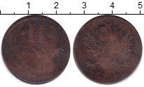 Изображение Монеты Франкфурт 2 пфеннига 1795 Медь VF
