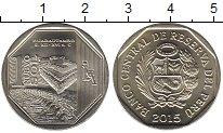 Изображение Монеты Перу 1 соль 2015 Медно-никель UNC Памятники культуры и