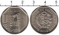 Изображение Монеты Перу 1 соль 2013 Медно-никель UNC Памятники культуры и