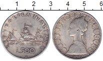 Изображение Монеты Италия 500 лир 1958 Серебро XF Корабли Колумба.