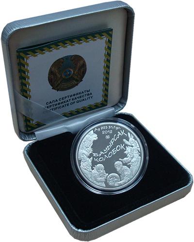 Изображение Подарочные монеты Казахстан 500 тенге 2012 Серебро Proof Серия «Сказки Народа