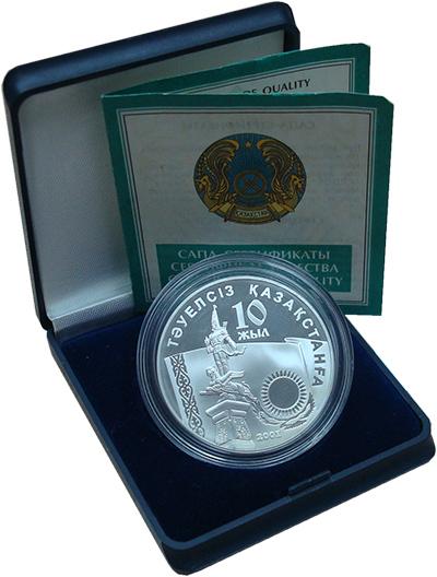 Изображение Подарочные монеты Казахстан 500 тенге 2001 Серебро Proof- 10 лет Независимости