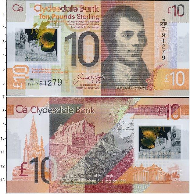Картинка Банкноты Шотландия 10 фунтов Пластик 2017