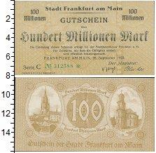 Изображение Банкноты Веймарская республика 100.000.000 марок 1923  UNC- Выпуск 28 сентября 1