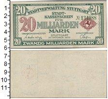 Изображение Боны Веймарская республика 20.000.000.000 марок 1923  XF Выпуск 20 октября 19