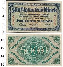 Изображение Боны Веймарская республика 50.000 марок 1923  UNC-