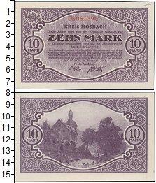 Изображение Боны Веймарская республика 10 марок 1919  UNC