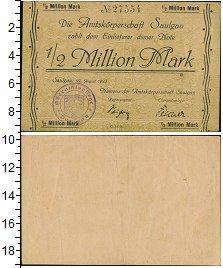 Изображение Боны Веймарская республика 500.000 марок 1923   Выпуск 27 августа 19