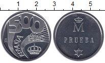 Изображение Монеты Испания 500 песет 1987 Никель Proof- Проба