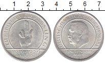 Изображение Монеты Веймарская республика 5 марок 1929 Серебро XF+ 10-я годовщина приня