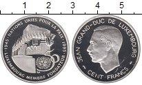 Изображение Монеты Люксембург 100 франков 1995 Серебро Proof 50 лет ООН