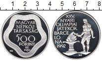 Изображение Монеты Венгрия 500 форинтов 1989 Серебро Proof Олимпийские игры 199