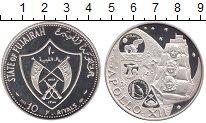 Изображение Монеты Фуджейра 10 риалов 1969 Серебро Proof