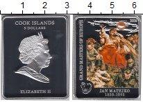 Изображение Монеты Новая Зеландия Острова Кука 5 долларов 2009 Серебро Proof