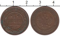 Изображение Монеты 1894 – 1917 Николай II 1 копейка 1908 Медь XF