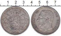 Изображение Монеты Бельгия 5 франков 1870 Серебро XF Леопольд II
