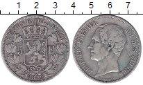 Изображение Монеты Бельгия 5 франков 1852 Серебро XF