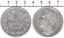 Изображение Монеты Бельгия 5 франков 1848 Серебро XF-