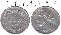 Изображение Монеты Бельгия 5 франков 1849 Серебро XF