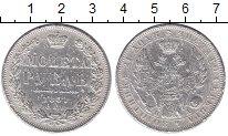 Изображение Монеты 1825 – 1855 Николай I 1 рубль 1851 Серебро VF СПБ ПА