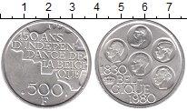 Изображение Монеты Бельгия 500 франков 1980 Посеребрение UNC- 150-летие независимо