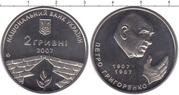 Картинка Монеты Украина 2 гривны Медно-никель 2007