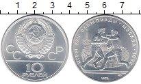 Изображение Монеты СССР 10 рублей 1979 Серебро UNC