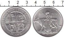 Изображение Монеты Исландия 500 крон 1974 Серебро UNC 1100 лет первого пос