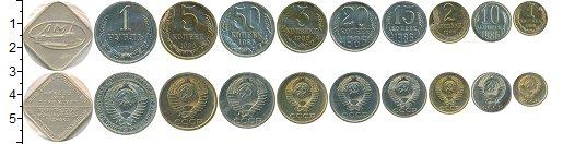 Изображение Подарочные монеты СССР Выпуск монет 1986 года 1986  UNC- Набор монет 1986 год