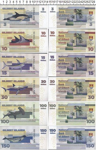 Изображение Банкноты Кирибати Набор из 6 бон 2015  UNC