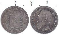 Изображение Монеты Бельгия 50 сантим 1886 Серебро XF- Леопольд II
