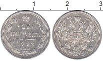 Изображение Монеты 1894 – 1917 Николай II 15 копеек 1912 Серебро XF СПБ ЭБ