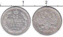 Изображение Монеты 1894 – 1917 Николай II 10 копеек 1907 Серебро VF