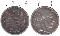 Изображение Монеты Бельгия 50 франков 1951 Серебро XF