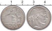 Изображение Монеты Бельгия 50 франков 1954 Серебро XF
