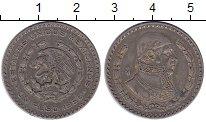 Изображение Монеты Мексика 1 песо 1958 Серебро XF-
