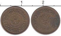 Изображение Монеты Йемен 1/2 букша 1963 Латунь XF