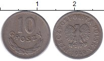 Изображение Монеты Польша 10 грош 1949 Медно-никель XF Герб